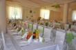LOGO - Leśna Polana  Centrum Konferencyjno - Restauracyjne