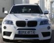 LOGO - Samochód BMW do wynajęcia, śluby, wesela