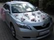 LOGO - Luksusowa Toyota Na Twój Ślub