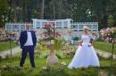 Zdjęcie 5 - Fotografia i Wideofilmowanie - Grudziądz